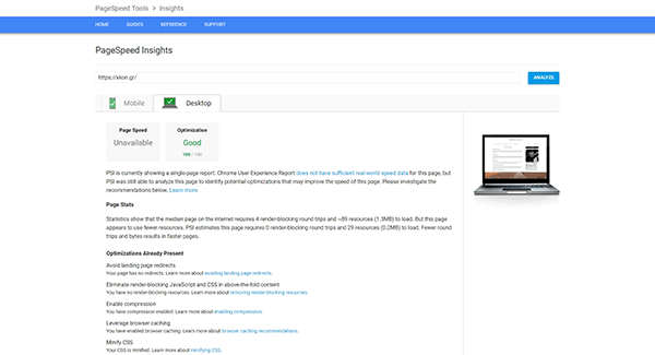 The New Google PageSpeed Insights: A Perfect 100 Is Now Super Easy